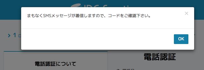 スクリーンショット 2015-04-19 22.13.32