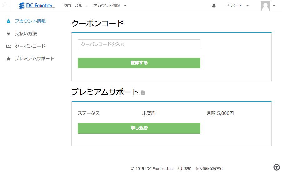 スクリーンショット 2015-04-19 22.24.24